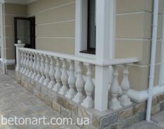 балясины бетонные прилуки
