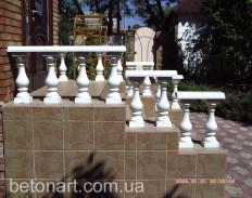 перила луганск